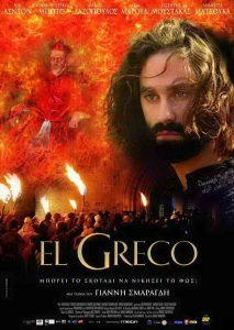 "Poster for the movie ""El greco"""