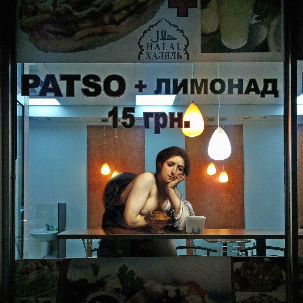5. Alexey Kondakov